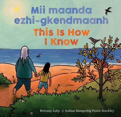 Book cover of MII MAANDA EZHI-GKENDMAANH THIS IS HOW I KNOW