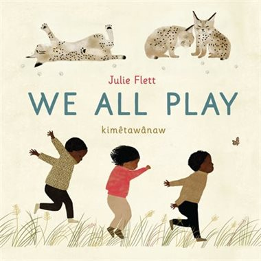 Book cover of WE ALL PLAY